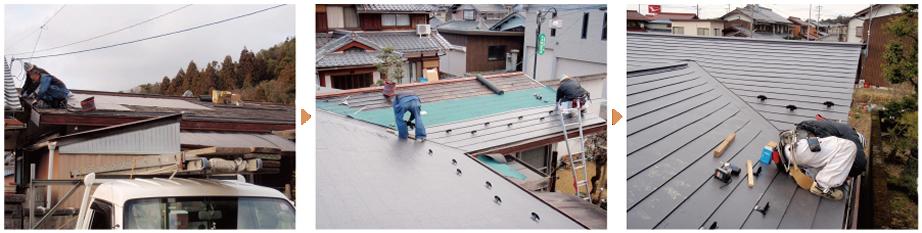 屋根施工例