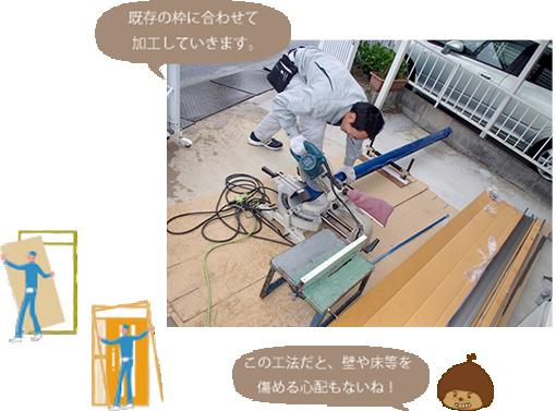 150202_murano_img03