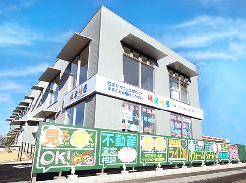 株式会社桃栗柿屋