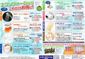 CCF20130823_0001