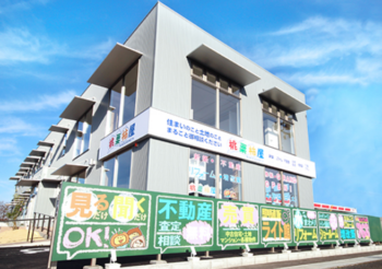 桃栗柿屋 リフォーム・リノベーションショールーム 東近江本店オープン 外観